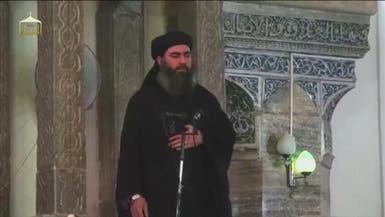 """ما مصير منصب """"خليفة داعش"""" بعد مقتل البغدادي؟"""