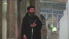 البغدادی کی ہلاکت کا ٹھوس ثبوت نہیں ملا: امریکا