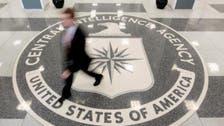 مقام حیرت: امریکی انٹیلی جنس ایجنسی کو چور پڑ گئے
