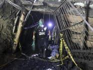 مقتل 8 وفقدان 5 في انفجار منجم فحم في كولومبيا