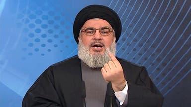 نصرالله: استقالة الحريري كانت قراراً سعودياً أملي عليه