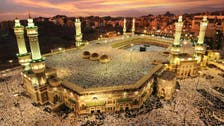 Work on Grand Mosque expansion to resume