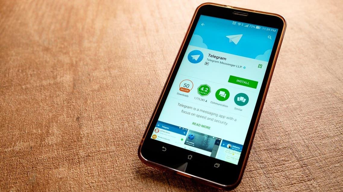 Telegram messaging app (Shutterstock)