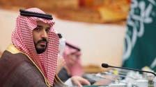 ہم مذہبی اداروں پر انحصار کر رہے ہیں : محمد بن سلمان