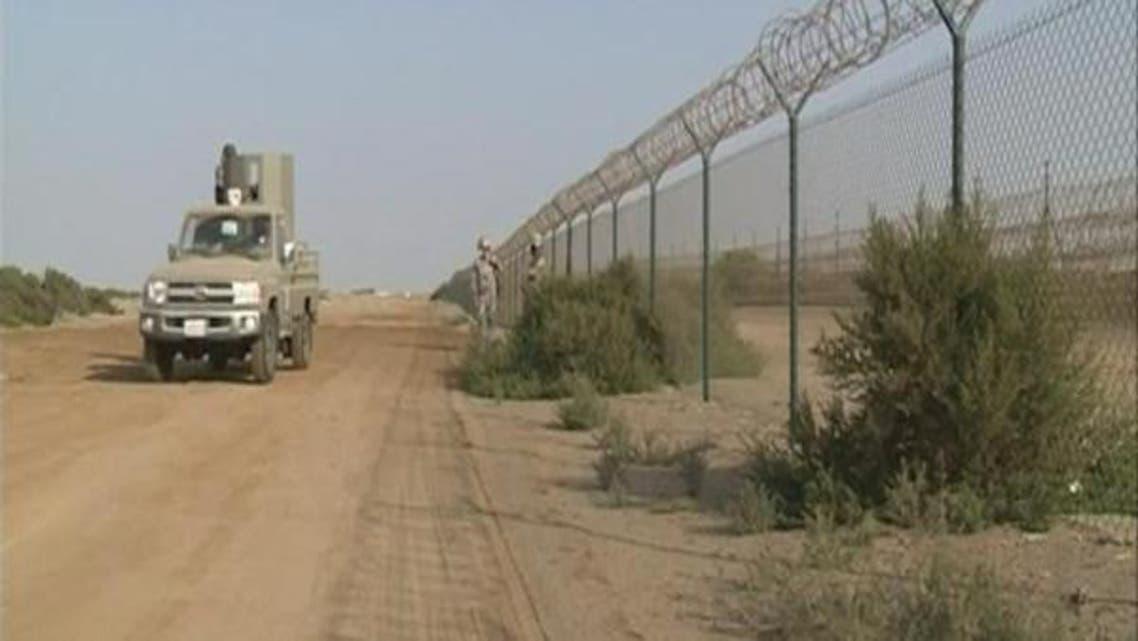 KSA and yahem border