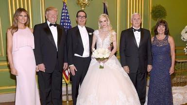 بالصور.. ترمب وميلانيا وإيفانكا في زواج وزير الخزانة