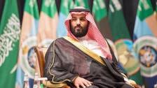 Saudi Crown Prince donates $4.3 million to Qassim charities