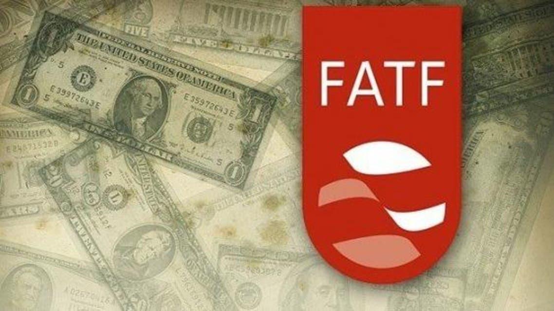 افغانستان از فهرست خطرات مالی سازمان