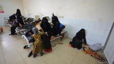 ہیضے کی وبا نے 2 لاکھ سے زیادہ یمنیوں کو لپیٹ میں لے لیا