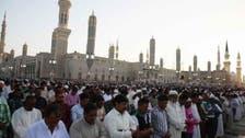 پاکستان میں شوّال کا چاند نظر آگیا، سوموار کو عید الفطر منائی جارہی ہے