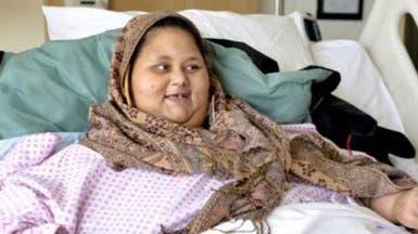 وفاة المصرية صاحبة النصف طن.. وهذه الأسباب