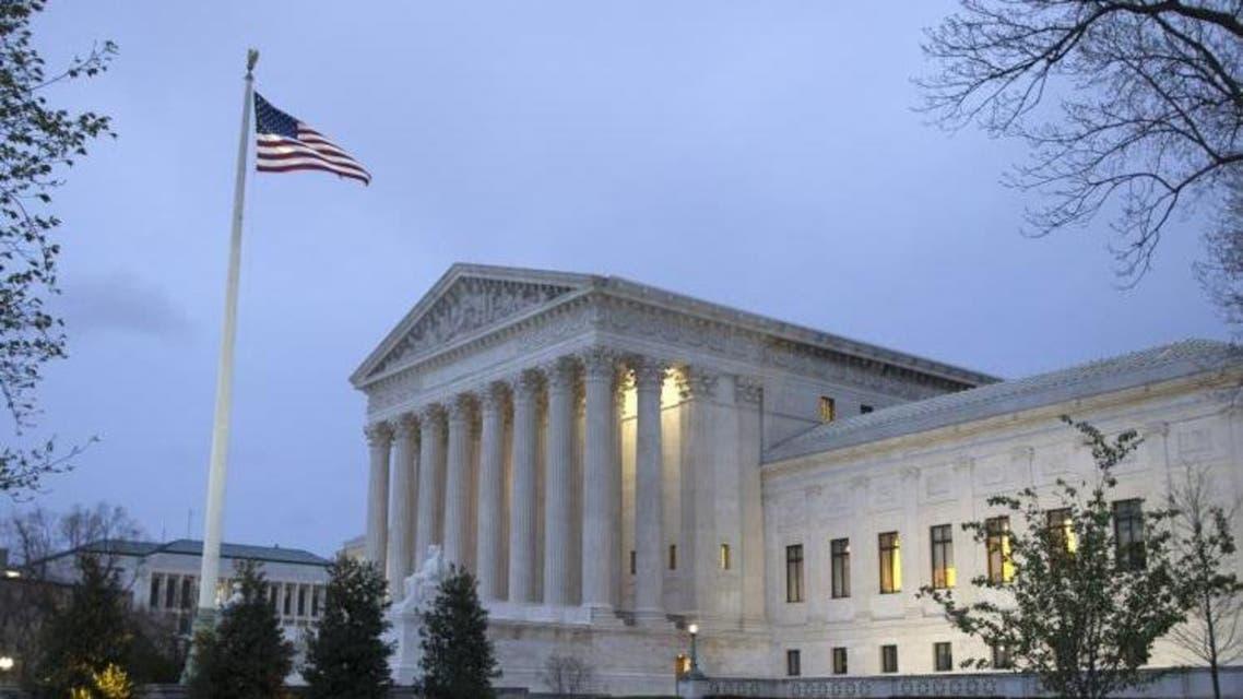 المحكمة الأمريكية العليا