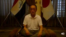 Fluent in Arabic, Japanese ambassador charms Iraqis in a new video