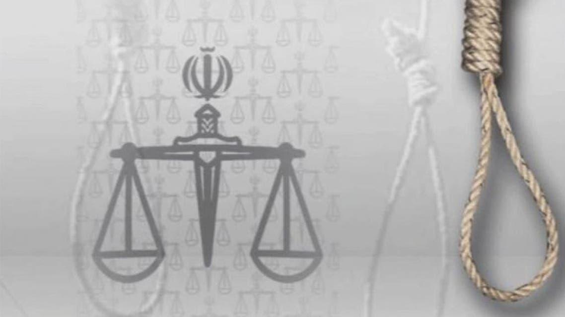 ۲۶۵ نماینده پارلمان اروپا نقض حقوق بشر در ایران را محکوم کردند