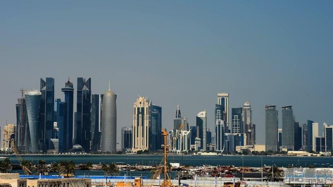 الدوحة