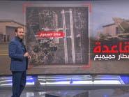 ما هي القواعد الأجنبية في سوريا وكيف تتوزع؟