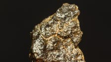 Meteorite 'size of a small car' causes buzz after hitting Sudan