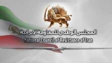 """""""ایران""""، مکّہ کو نشانہ بنانے کے منصوبے سے مستفید واحد فریق"""