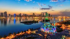 UNESCO names Sharjah the World Book Capital for 2019