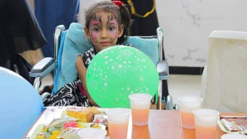 Beautiful Yemen eid al-fitr feast - 3db04f7d-2314-4618-bfb0-f9b13a80820c_16x9_788x442  Picture_488322 .jpeg