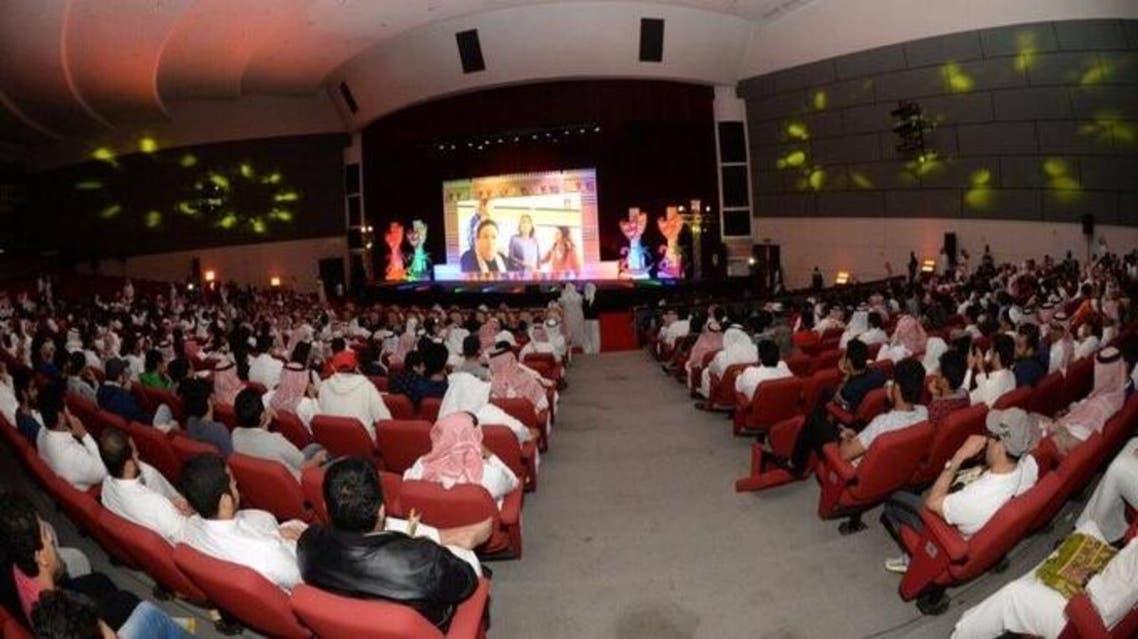 مهرجان الكوميديا الدولي في أبها مهرجان أبها يجمعنا
