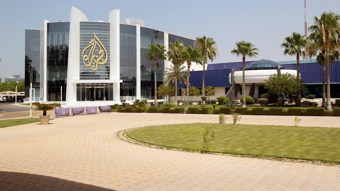 A general view shows the headquarters of Al Jazeera Media Network in Doha, Qatar. (Reuters)