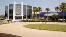 Al Jazeera's 'encyclopedia' labels extremists as 'jihadis with a cause'