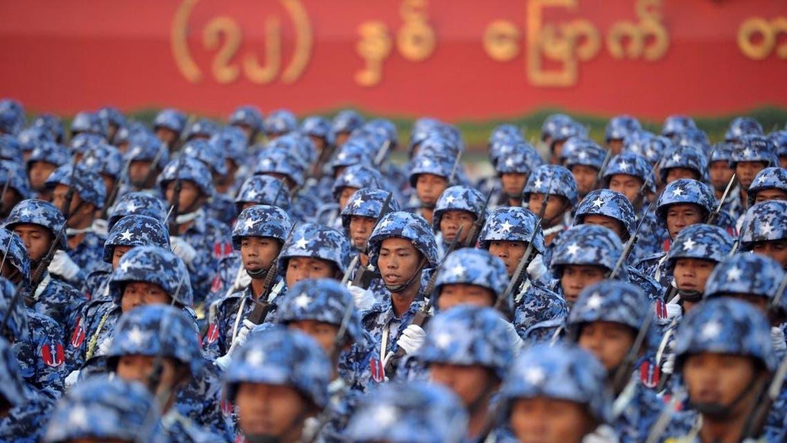 Myanmar military AFP