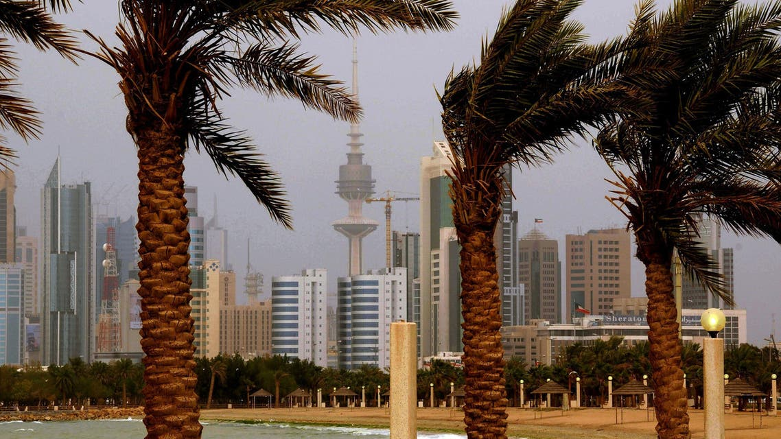 kuwait city ap