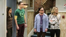 Next season of 'The Big Bang Theory' to be its last