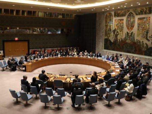 تسليح إيران للحوثيين.. على طاولة مجلس الأمن غداً