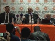 مصر.. المحكمة العليا تنظر دعوى حل الأحزاب الدينية