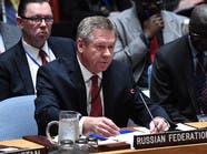 """موسكو تحذر واشنطن من """"أي استفزاز أو عمل أحادي"""" بسوريا"""