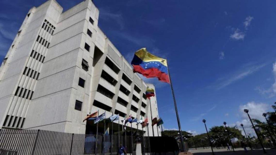 پرتاب یک بمب روی ساختمان دادگاه عالی ونزوئلا از سوی یک هلیکوپتر