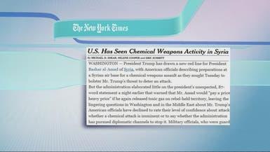 الولايات المتحدة ترصد استخدام النظام للأسلحة الكيماوية