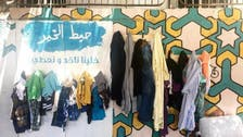 Beirut's 'Wall of Kindness' integrating social experiment with charity
