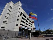 مروحية تلقي قنبلة على المحكمة العليا في فنزويلا