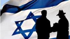 جاسوسی کی نئی تدابیر کے لیے اسرائیلی فنڈ کا قیام
