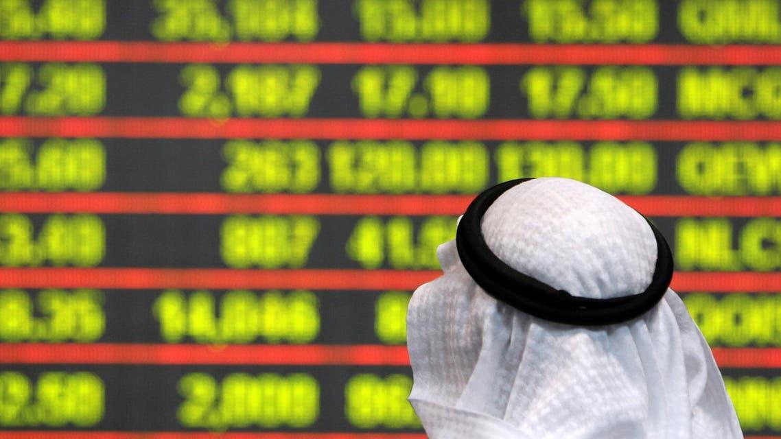 qatar exchange currency afp