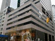 طلب بمصادرة برج إيراني بنيويورك لصالح ضحايا الإرهاب
