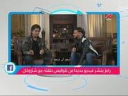 شاهد.. شاروخان يطلب من المصريين رمي رامز جلال بالطين