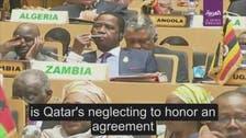 What is Qatar's role in the Djibouti-Eritrea border dispute?