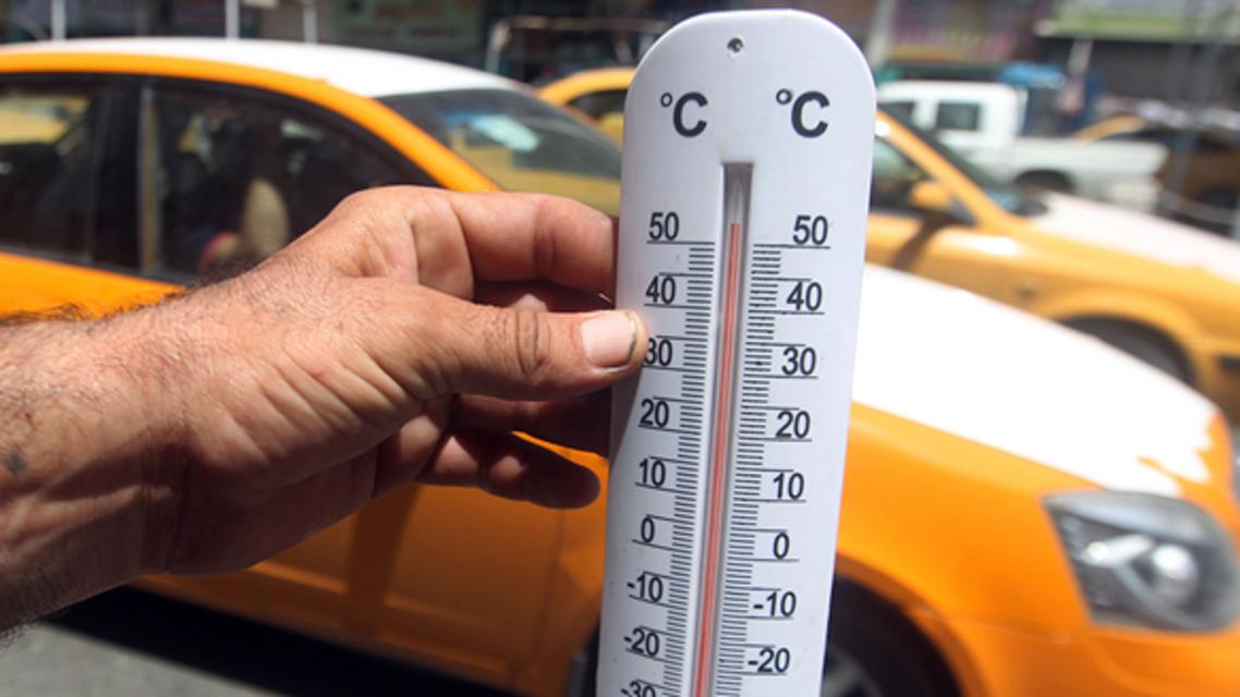 العراق حرارة طقس 50 درجة