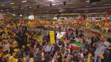 Explaining Saturday's Iranian opposition rally in Paris