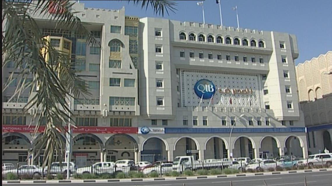 THUMBNAIL_ الإفلاس يهدد بنوك قطر بسحب ودائع السعودية والإمارات