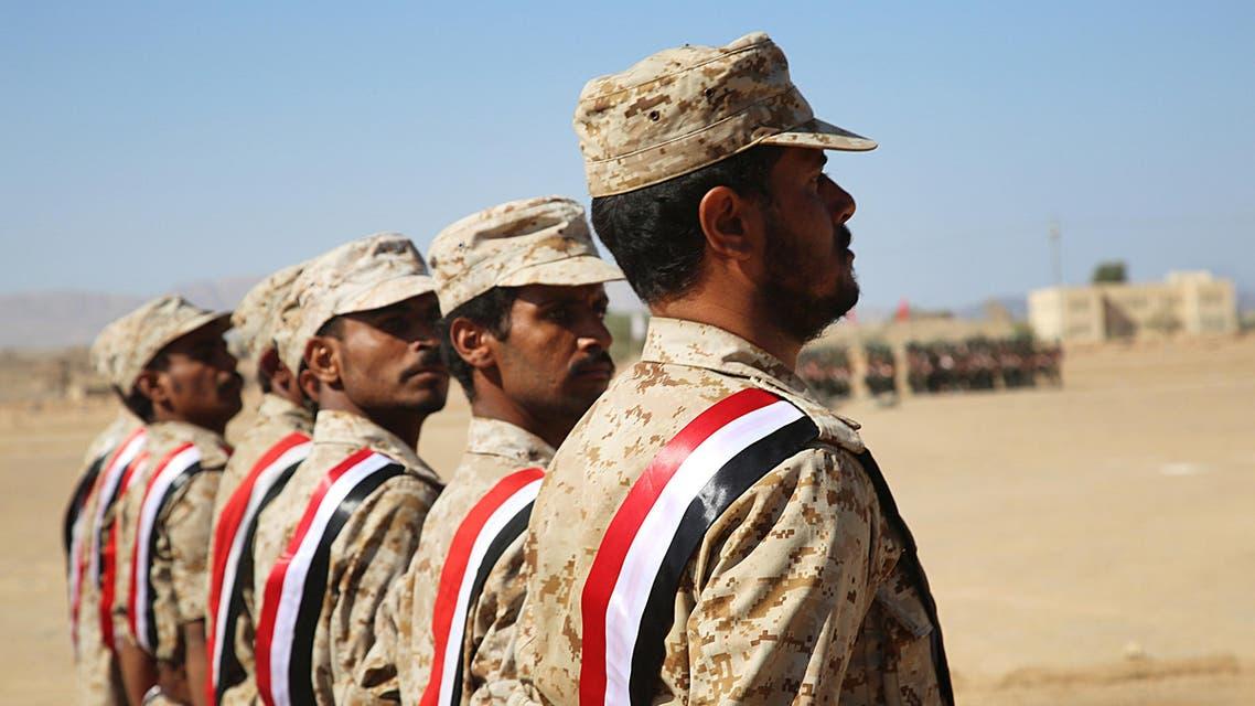 yemeni troops AFP, 2015
