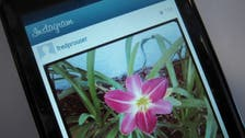 Instagram enlists AI to filter nasty comments