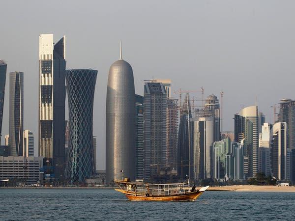 قطر تؤكد للأمم المتحدة مكافحة الإرهاب.. والإمارات تشكك