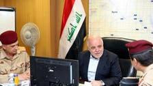 العبادي يوجه بحسم معركة الموصل