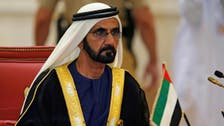 Dubai ruler takes to verse to urge Qatar turnabout